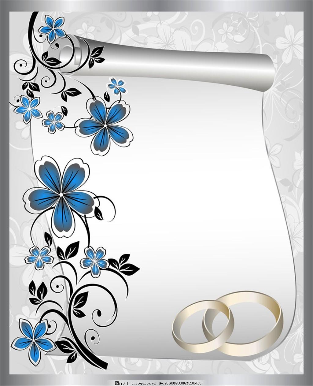 婚礼贺卡 邀请函 时尚花纹 底纹背景 时尚潮流 潮流背景 底纹边框