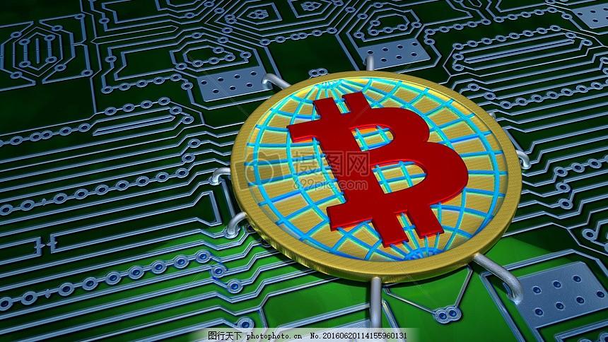 集成电路板上的比特币标志 数字 电子产品 搅拌机 互联网 未来