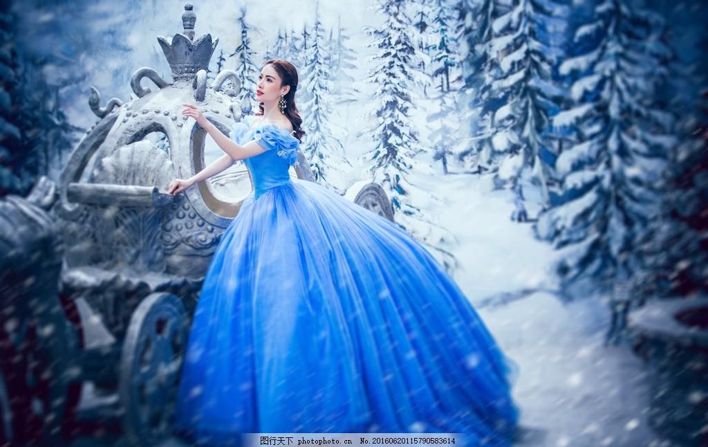 白雪公主 雪景 南瓜车 蓝裙子 许愿池 王子与公主 灰姑娘 摄影 人物
