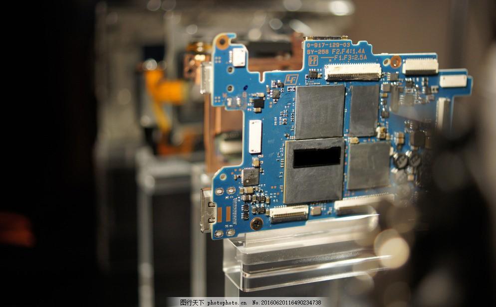 电路板生产图片