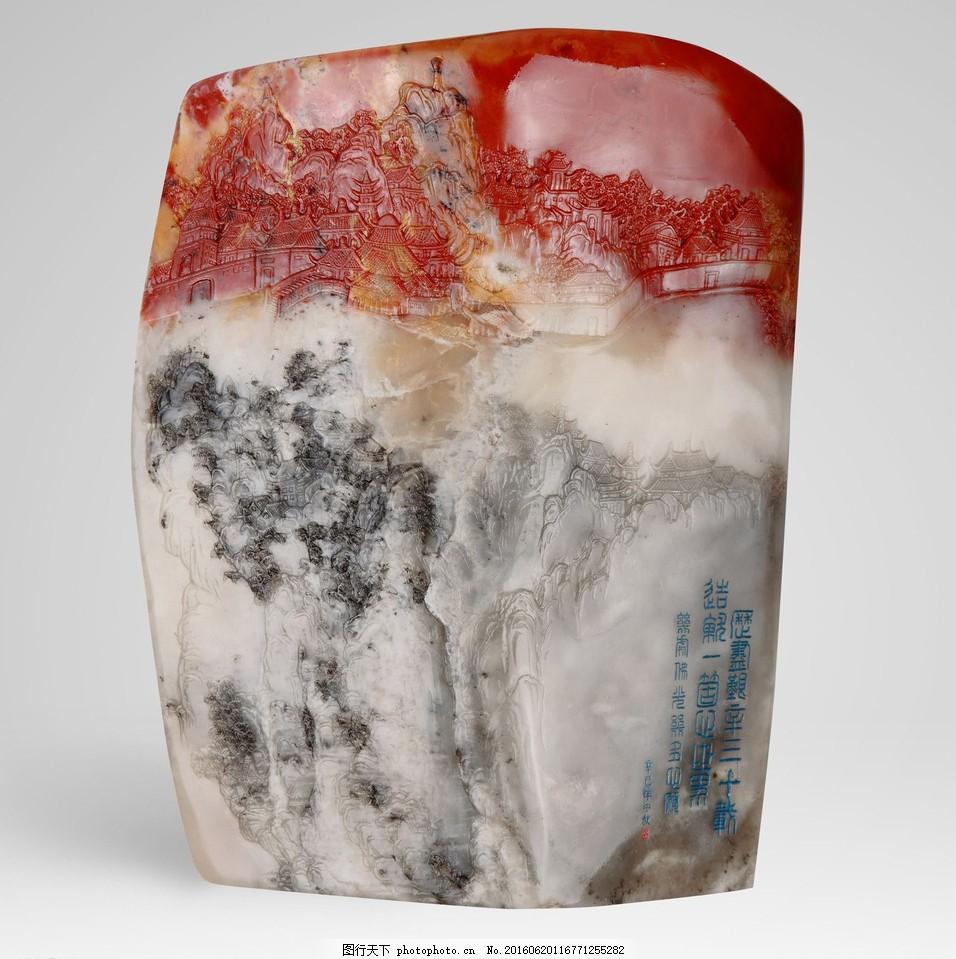玉石 玉 鸡血石 石雕 石雕画 石雕山水 奇石 石头 图片素材 摄影 文化