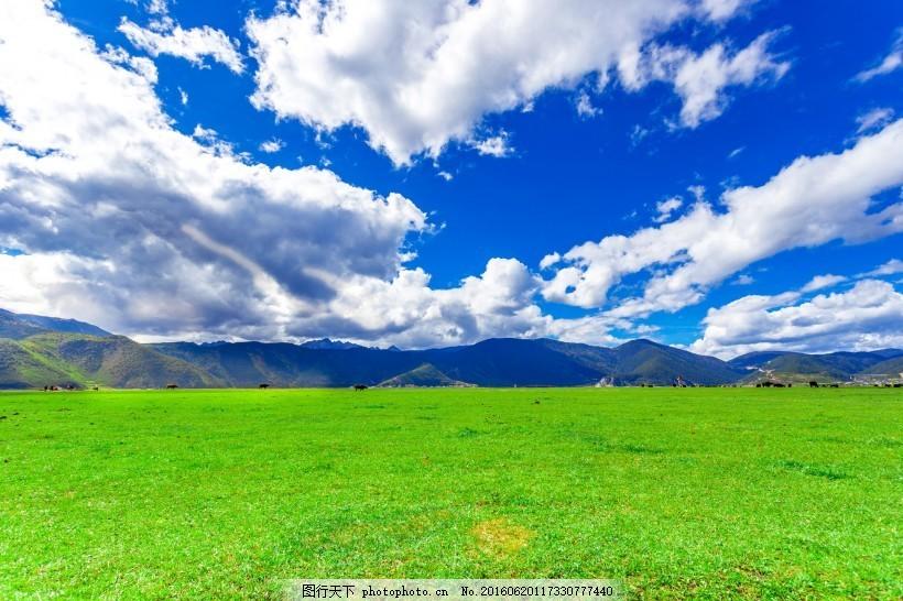 云南香格里拉风景