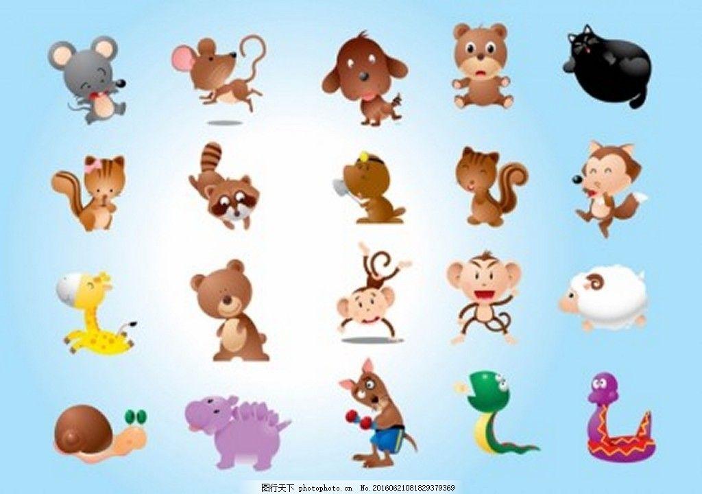 动物特征图片