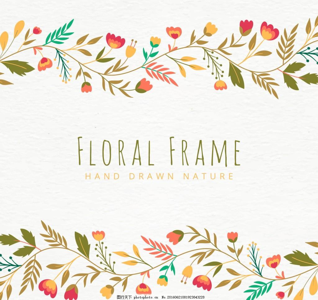 花朵 叶子 手绘花卉 手绘植物 花卉 装饰 花卉边框 ai 白色 ai