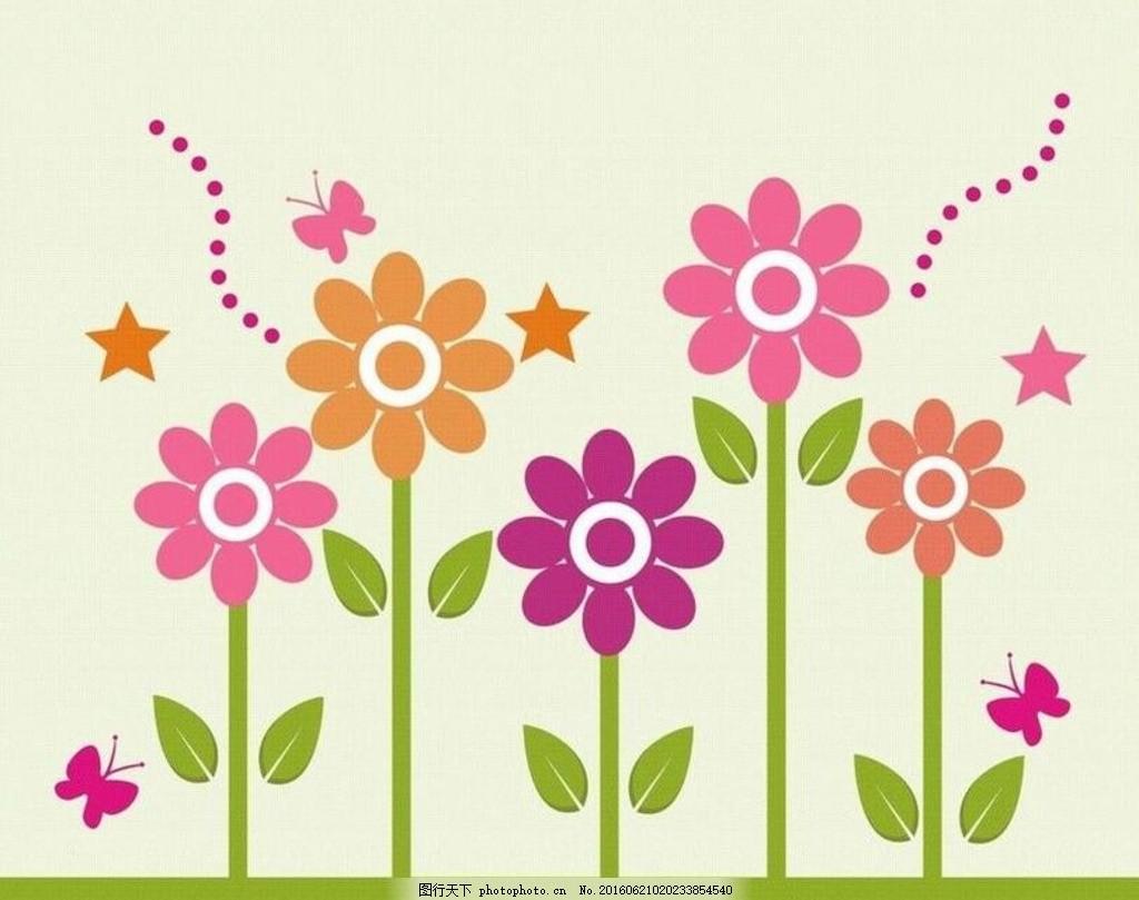 插画 花儿和蝴蝶星星 小花 花儿 蝴蝶 星星 植物 插画 手绘 插图 装饰
