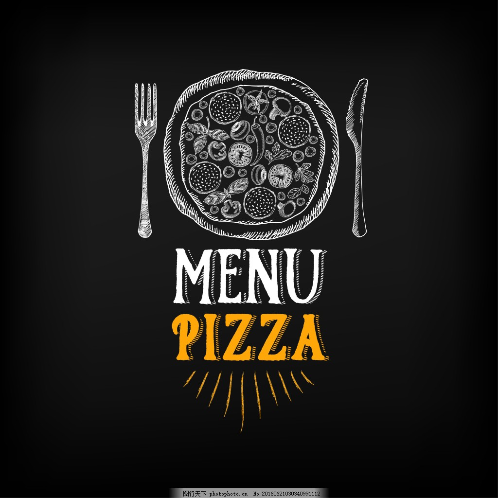 手绘披萨单