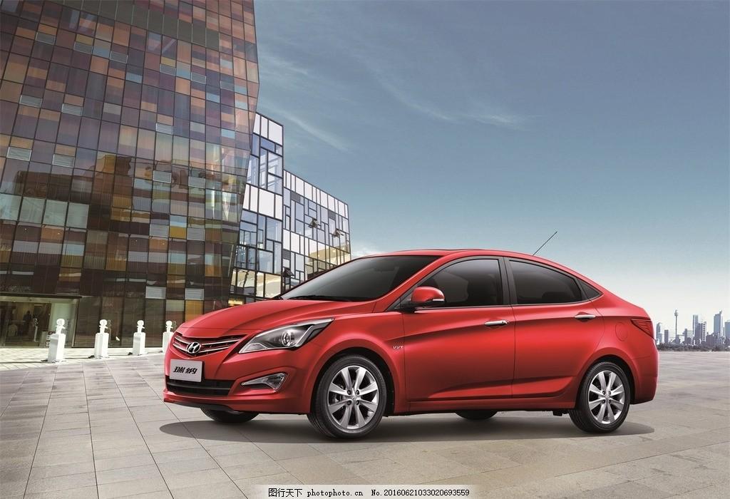 瑞纳汽车广告 北京现代 瑞纳 小型车 轿车 汽车      横版 海报 红色