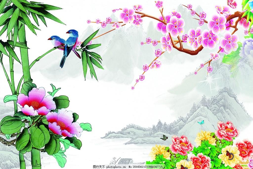 国画山水画 新中式壁画 新中式墙纸 竹 花鸟 牡丹 梅花图片