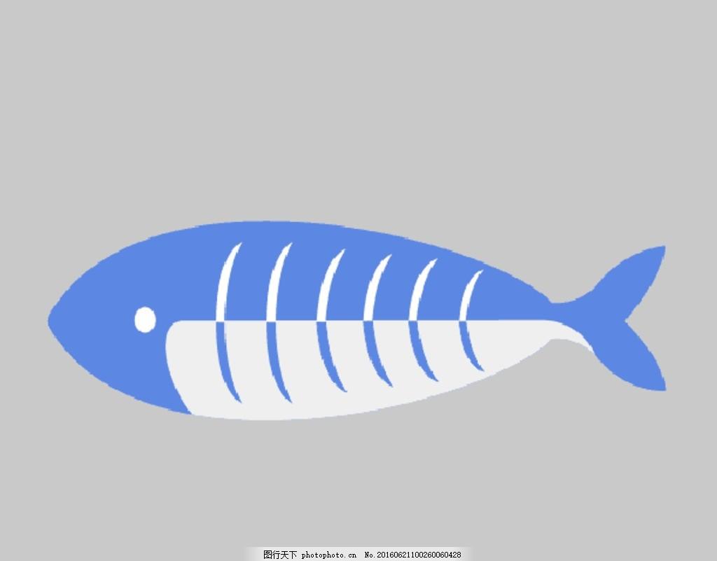 鱼的骨骼结构图片