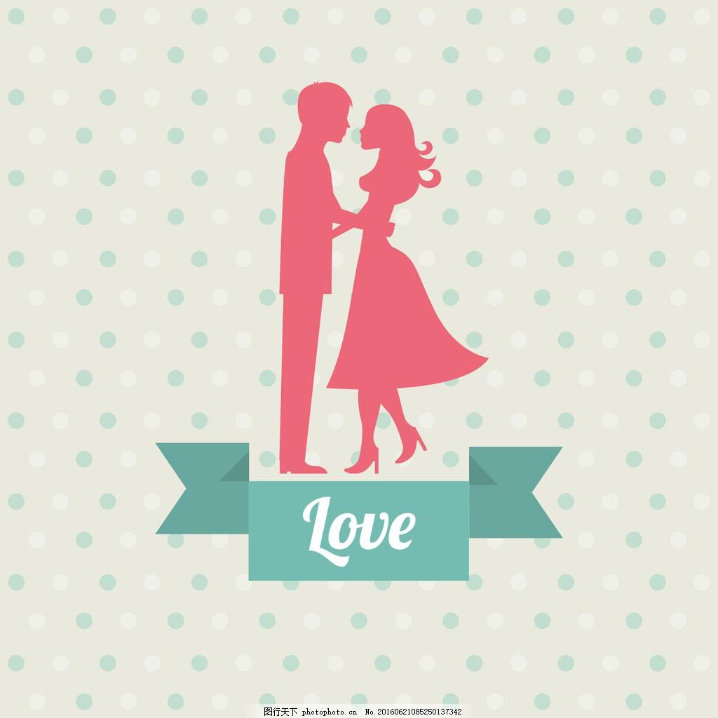 西式婚礼请柬平面设计模板下载 标志 标志设计 抽象设计 红酒 婚礼图标