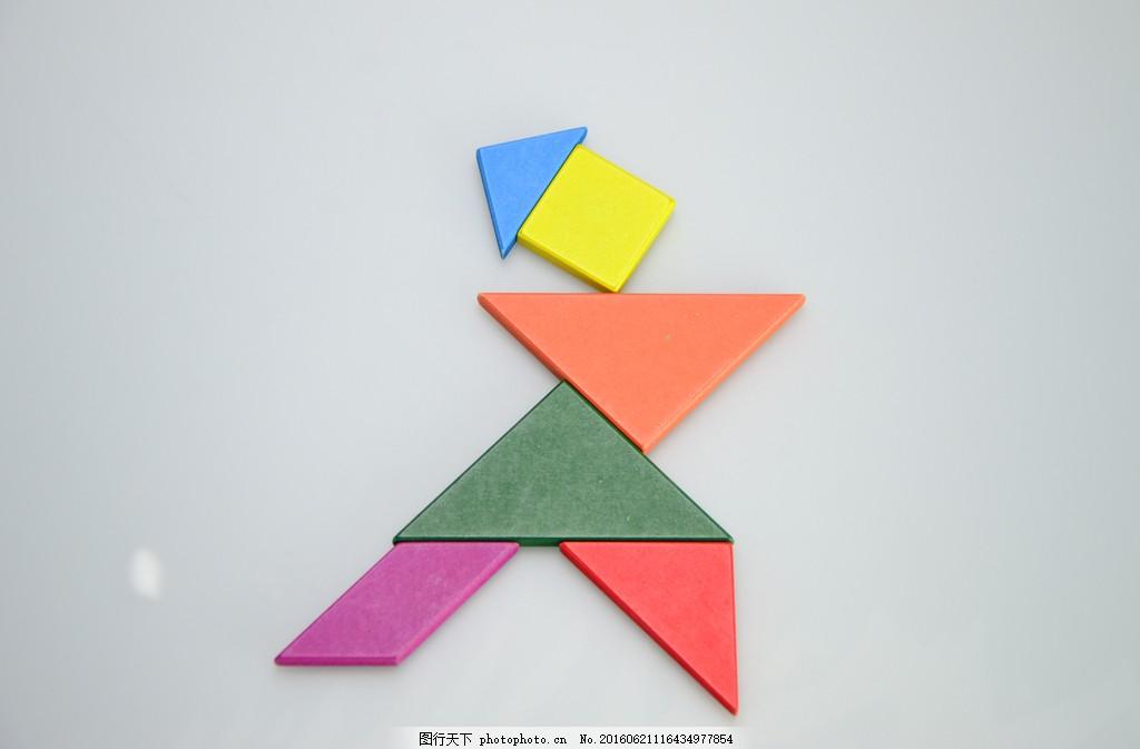 七巧板拼图 图案 红色 黄色 三角形