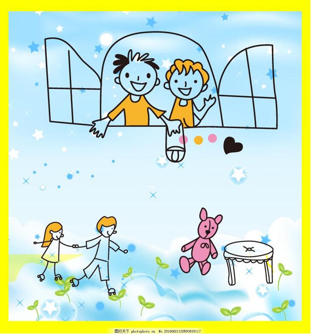可爱儿童手绘画一家三口矢量图 涂鸦 儿童 天空 家人