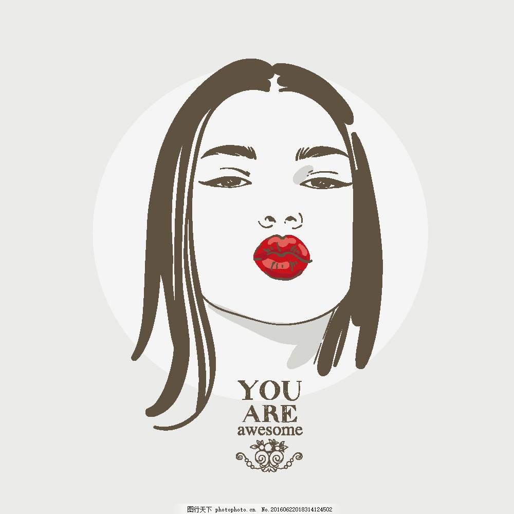 女人头像手绘 撅嘴 红唇 长发 彩妆模特儿 女孩 少女 女模特儿 服装