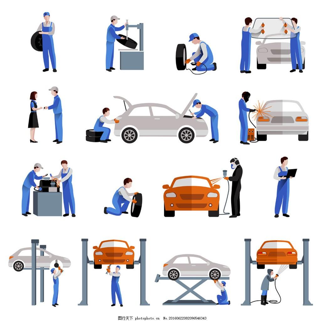 卡通汽修厂 卡通汽车 汽车图片 维修 工人 汽车维修 修理厂 矢量