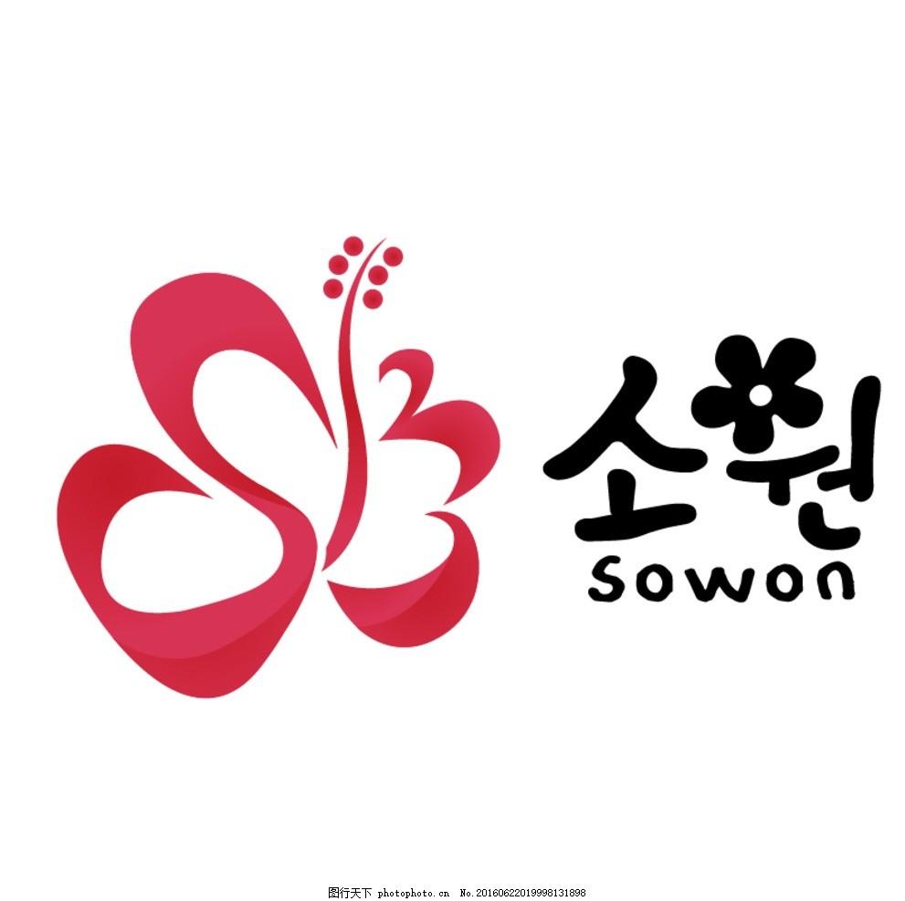 logo 标志 女性 企业logo标志 标识 标志图标 矢量      设计 标志