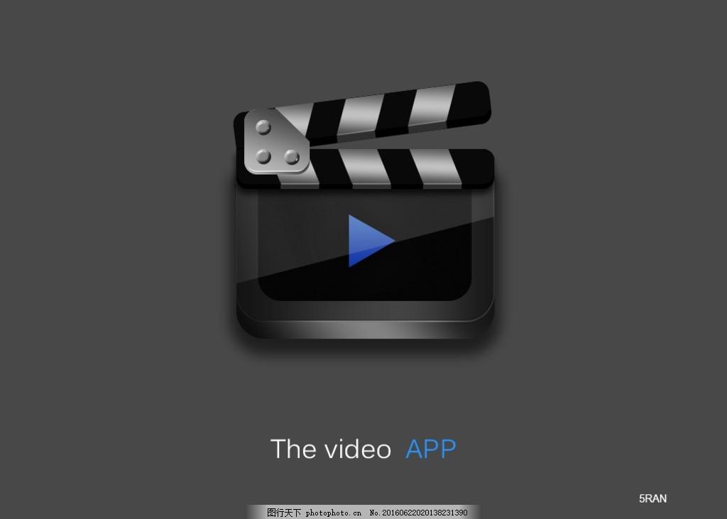 播放器 电影 打板 app图标 icon图标 ui图标 图标 写实 拟物 设计
