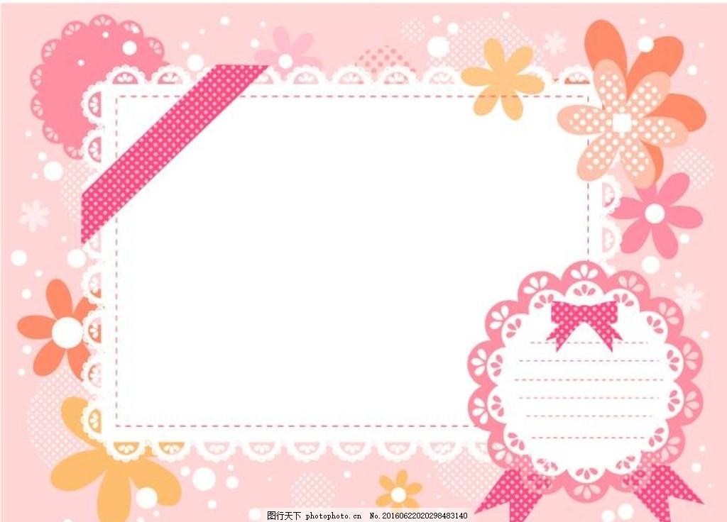 粉色长方卡通信纸边框 粉色 长方形 卡通 信纸 边框 相框 信笺 便条纸