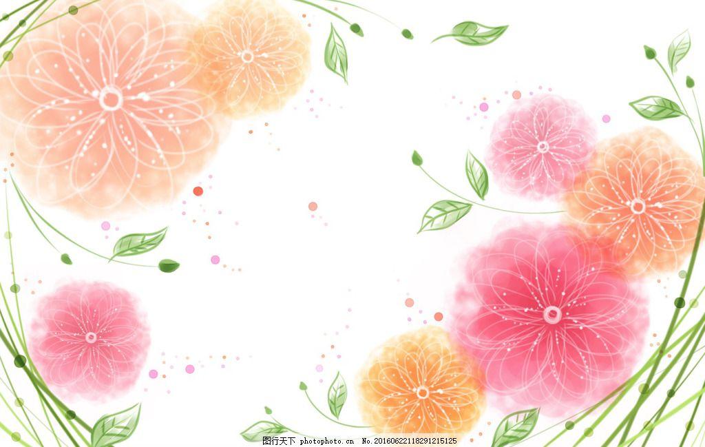 韩式小清新手绘花卉高清背景图