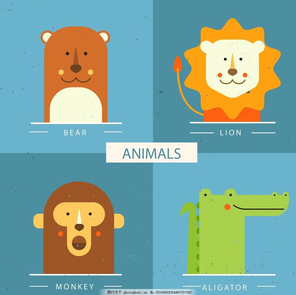 动物插图 插图 动物 动物园 猴子 狮子 自然 矢量趣多多图形icon 设计