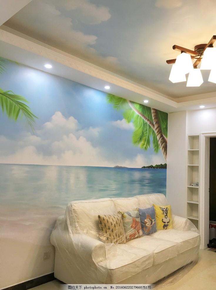 地中海沙发墙彩绘 电视背景墙 家装墙绘 沙滩壁画 蓝天白云 摄影