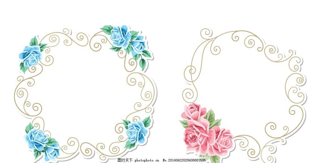 矢量花朵 矢量花边边框 矢量鲜花边框 藤条 绿色 欧式 欧式花朵边框