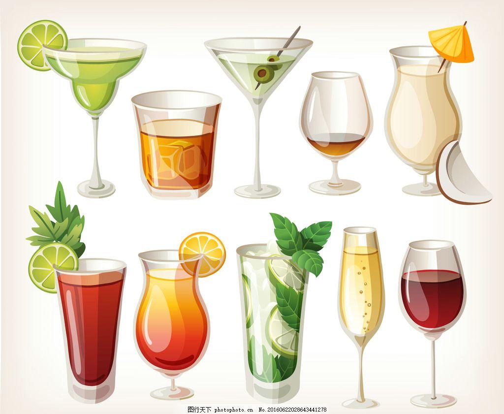 美味饮料 夏日水果饮料 果汁 水果饮料 柠檬饮料 缤纷饮料 手绘杯子
