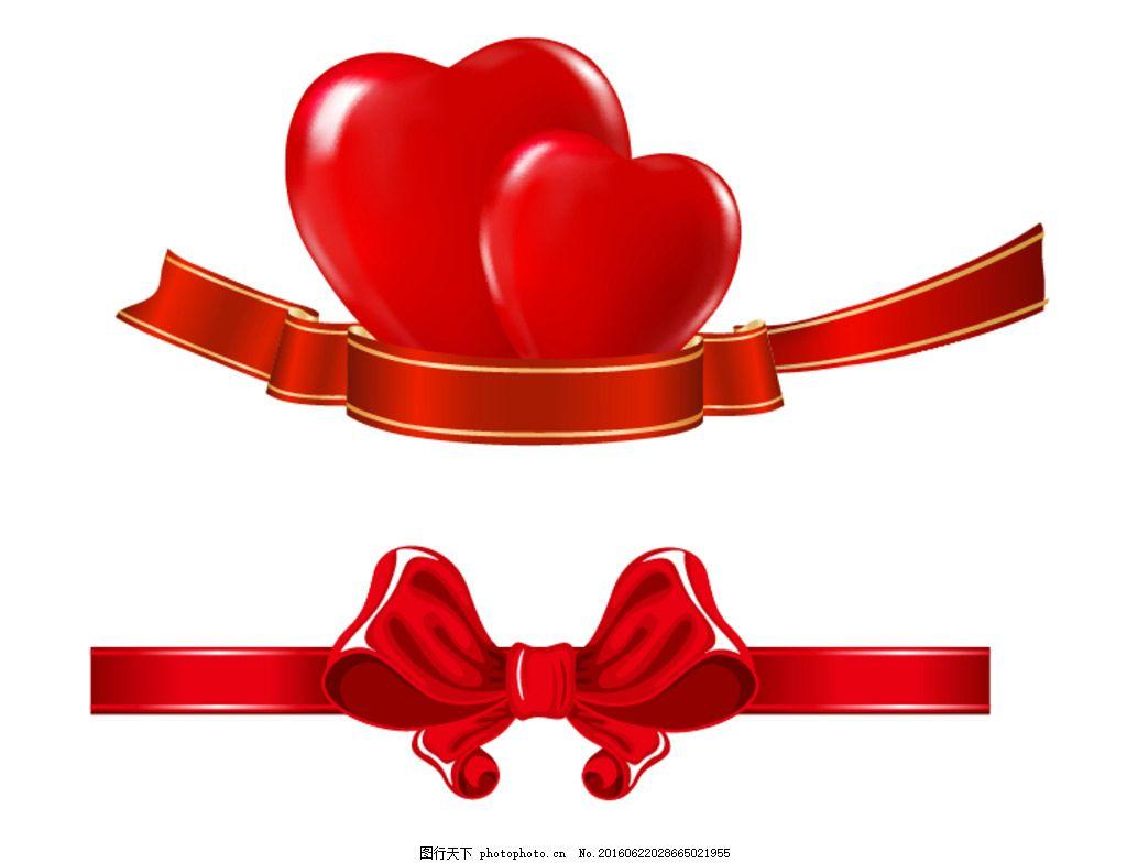 红色蝴蝶结 心形丝带