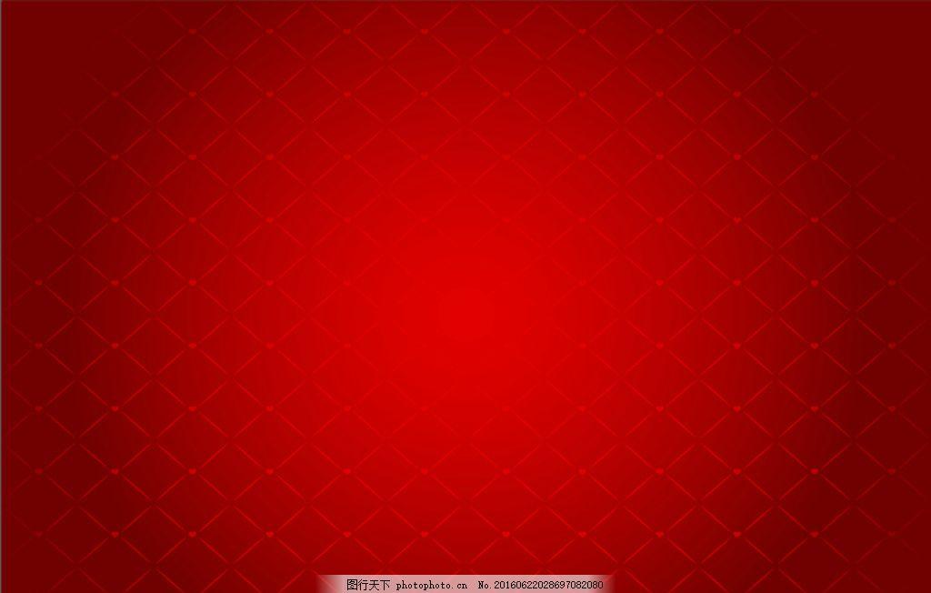 菱形格子背景 矢量素材 线条 格子 斜线 黑色 素雅 菱形格 菱形 菱格 网格 底纹 插画 背景 红色方格背景 红色菱形背景 红色背景 紫色背景 喜庆背景 红色底图 红色方格底图 红色菱形底图 矢量红色背景 红色喜庆背景 红色喜庆底图 设计 广告设计 广告设计 AI