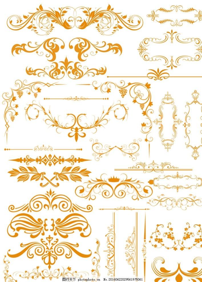 欧式边框线条边框 花样字体 边框设计 古典花纹 花边 各种素材