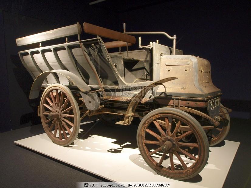 戴姆勒 车 汽车 发动机 内燃机 车辆 机动车辆 机 自动     红色 jpg