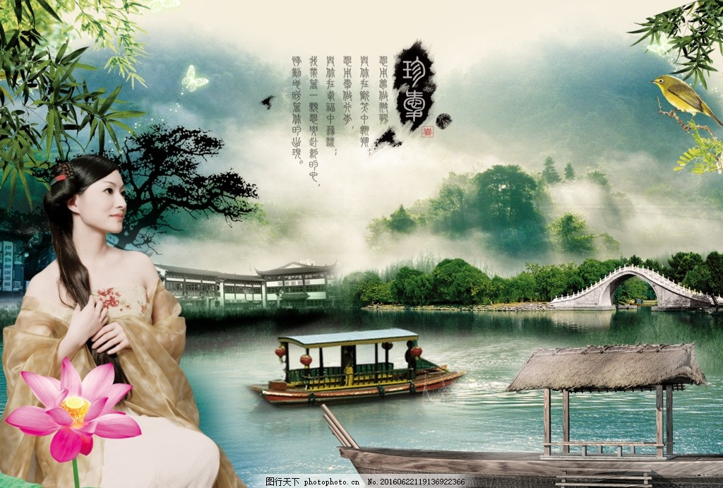 水乡 图片下载 江南景色 山水 湖波 桥 树 树叶 小鸟 小船 楼阁 古典