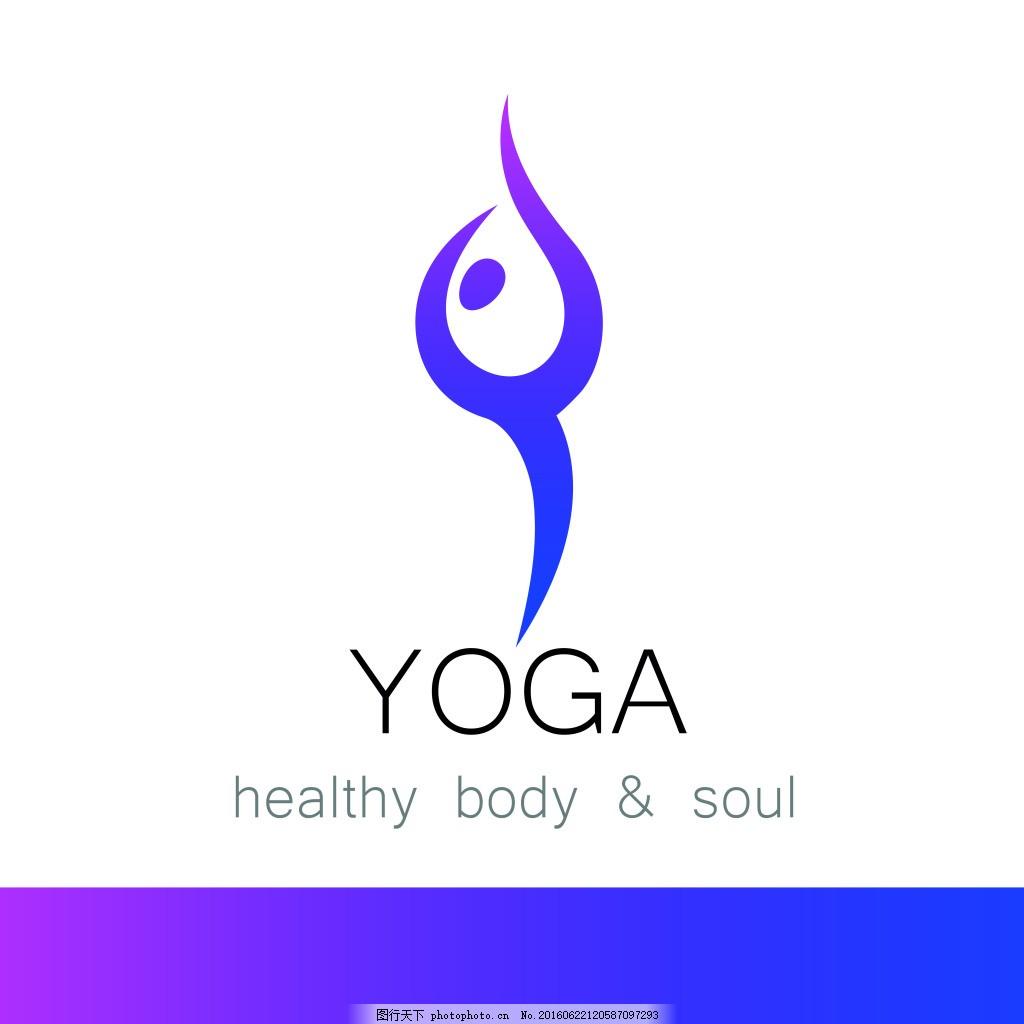 瑜伽logo设计5