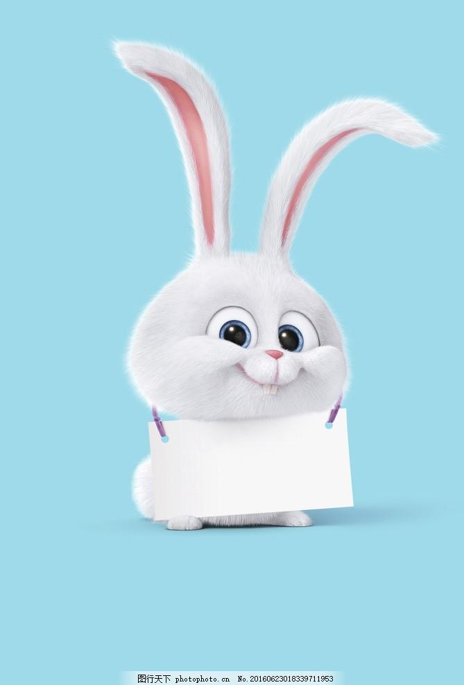 爱宠大机密 宠物当家 雪球 萌兔 兔子 动画 动画电影 电影海报