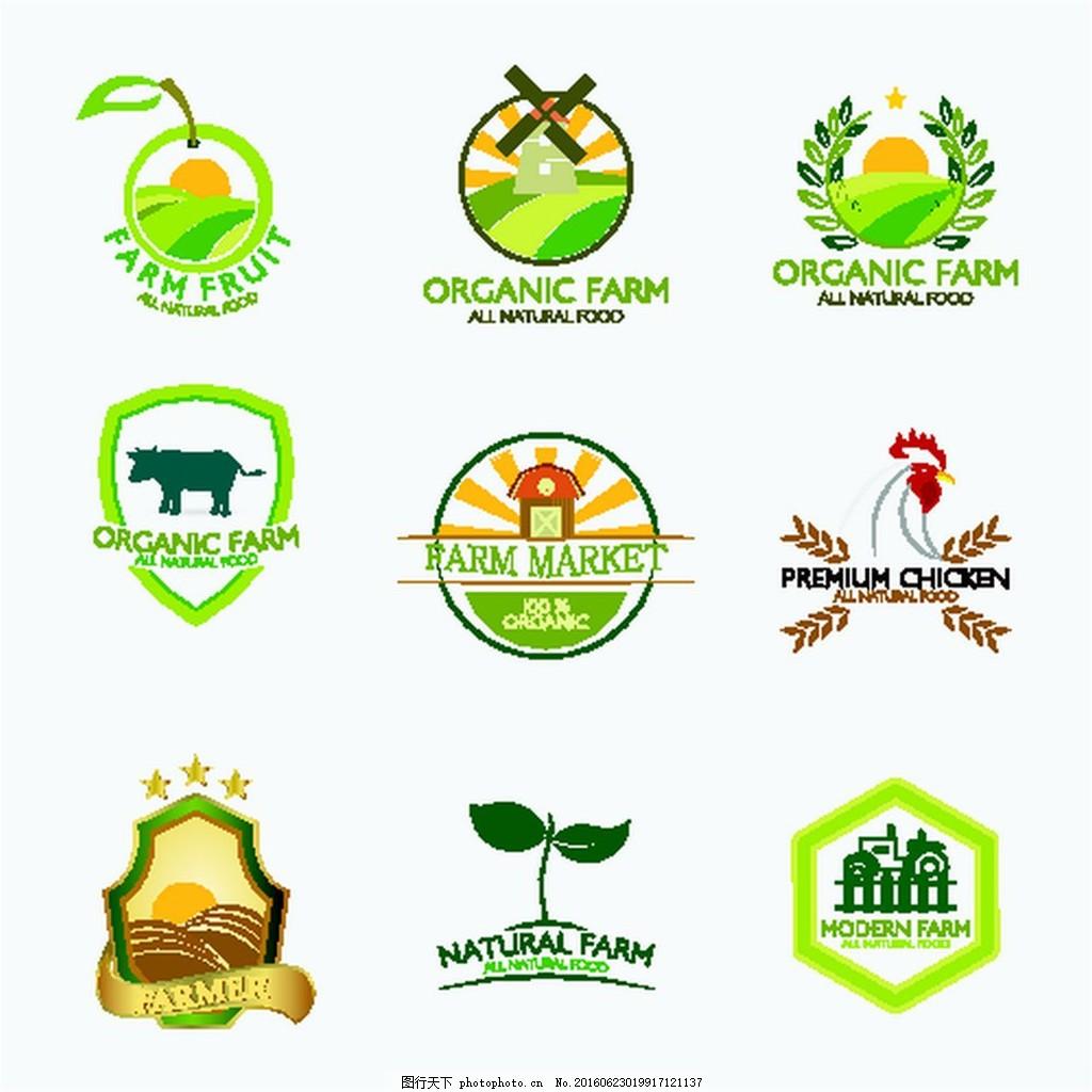 绿色食品动物标志图片