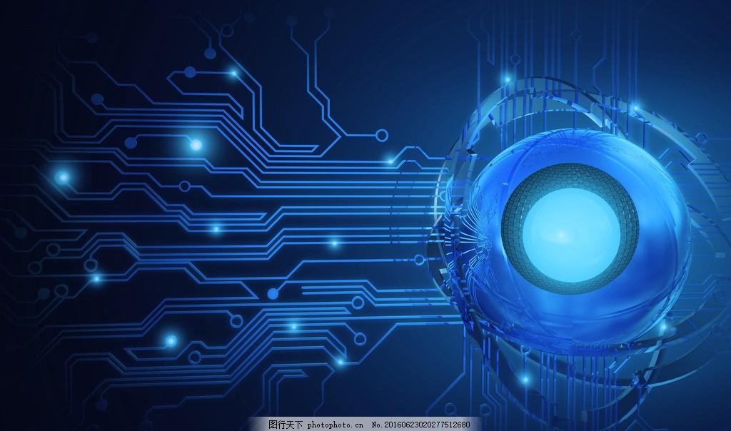 科技背景 唯美 炫酷 科技 背景 绚丽 科技感 科幻 设计 底纹边框 背景