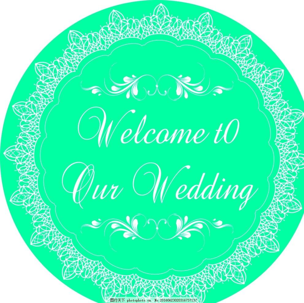圆型舞台 婚礼背景 边框 欧式相框 达芙妮蓝 浅蓝色背景 艺术字