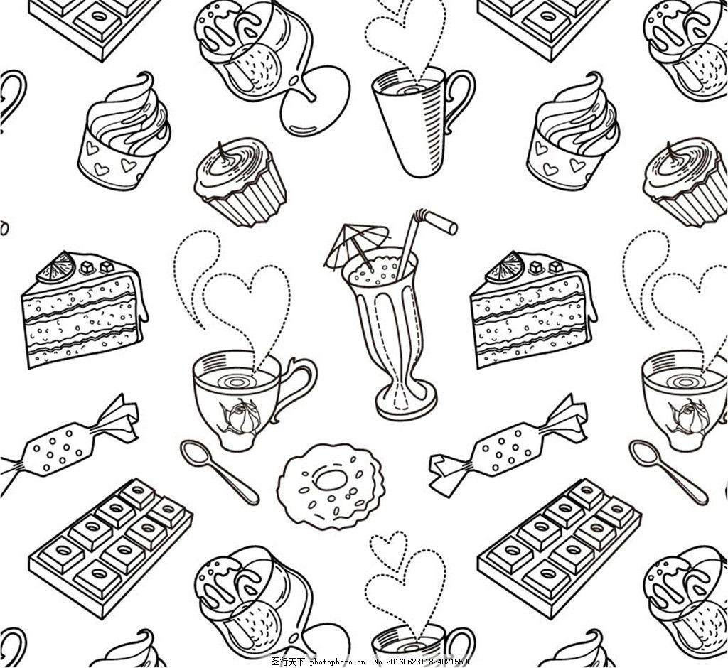 手绘下午茶元素无缝背景矢量图 ai 爱心 背景底纹 冰淇淋 底纹边框