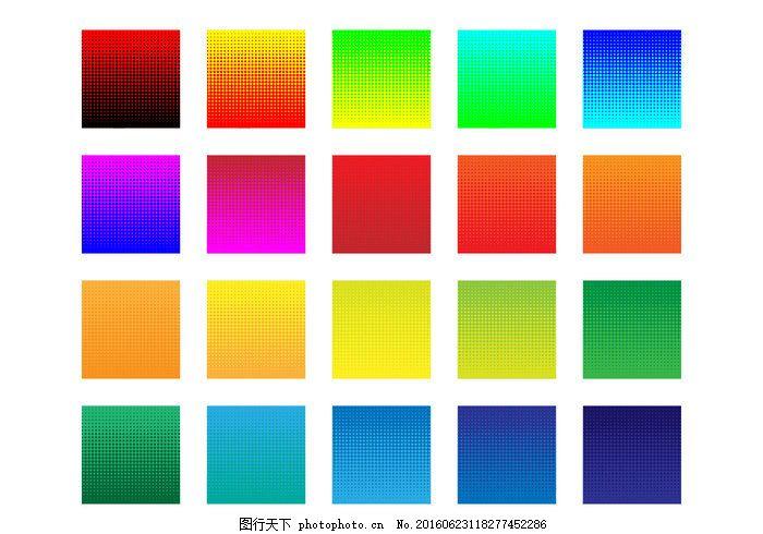 设计 矢量 矢量图 素材 700_490