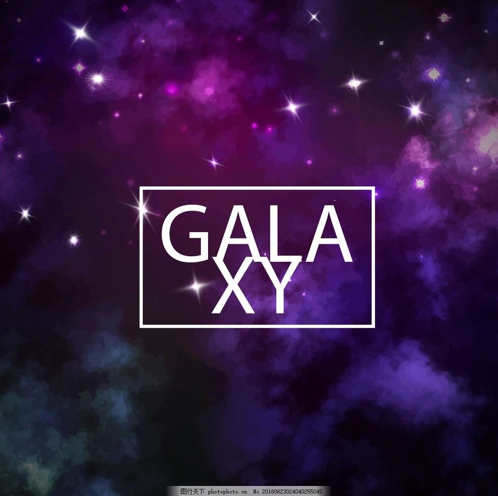 夜空背景 背景素材 纹理素材手绘 会议展板 日历背景 展板背景 花纹素