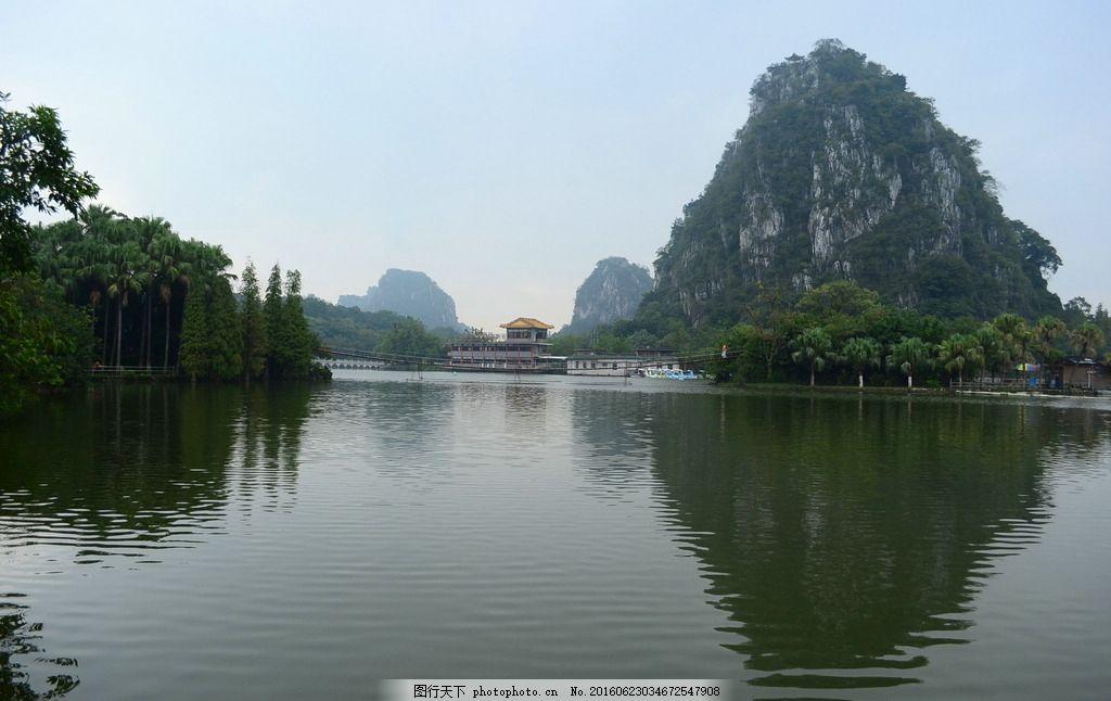 七星岩 肇庆 风景名胜 山水 湖中倒影 摄影