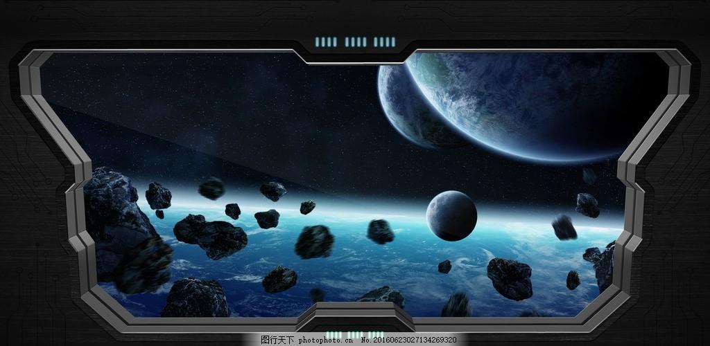 机舱 未来科技 窗外 陨石 碎石 太空飞船 光芒 宇宙飞船 太空宇宙