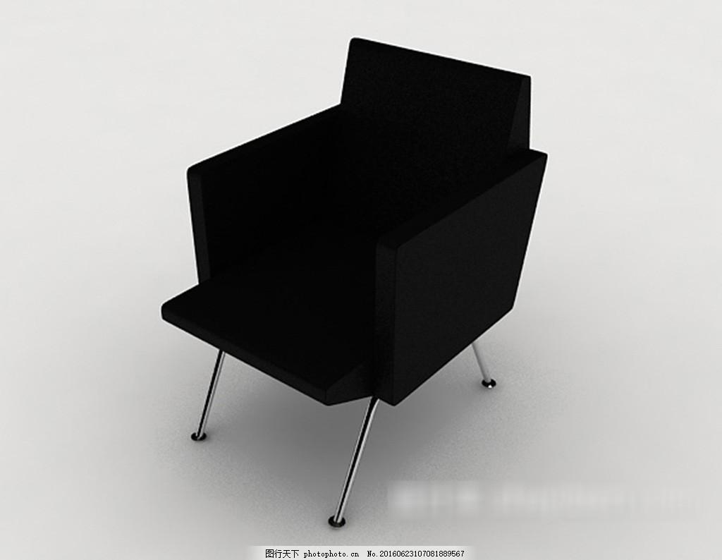 简约黑色椅子3d模型下载 3d模型 3d模型下载 模型 欧式风格 室内设计