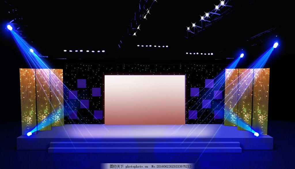 t台 舞美设计 演出 灯光 炫彩 科技大会 舞台效果图 背景 舞台背景