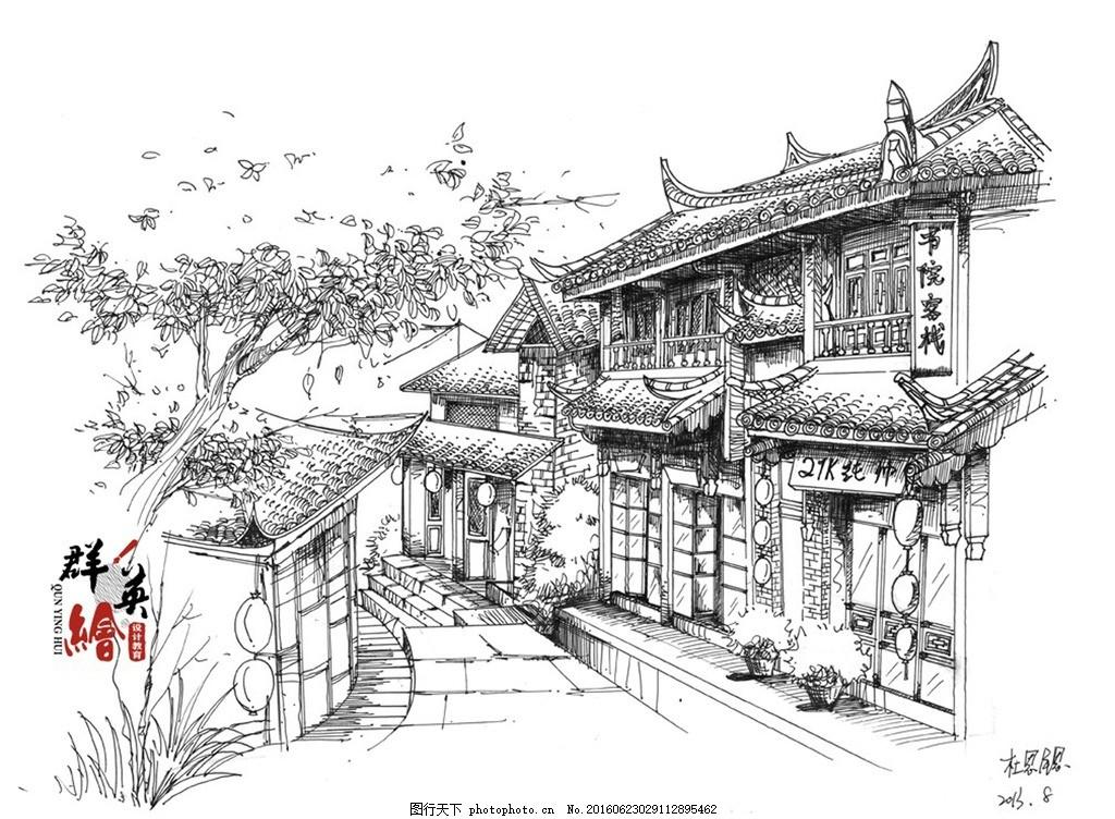 古代建筑 客栈 矢量图 古代街道 矢量灯笼 设计 广告设计 包装设计