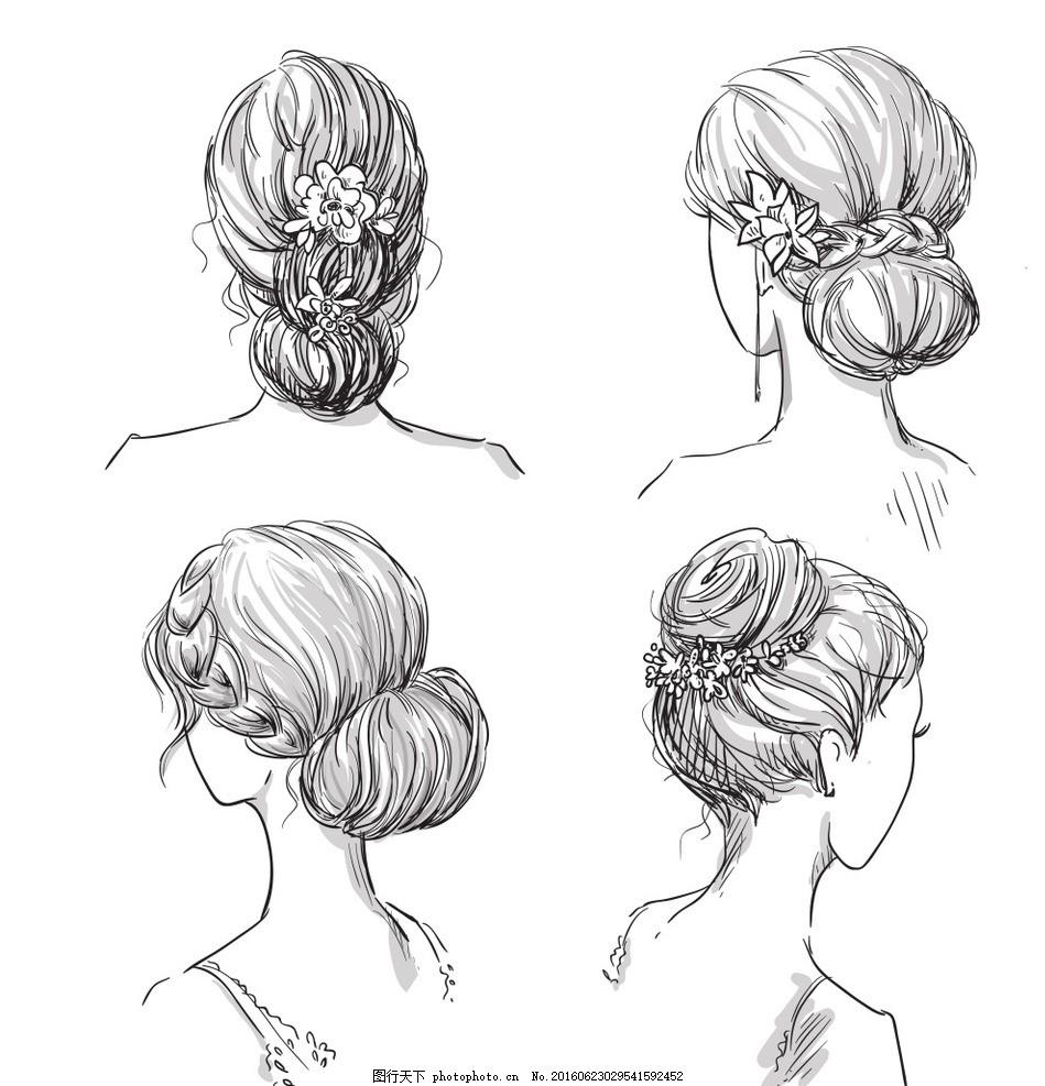 手绘女子发艺 手绘女子 女子发型 女子发艺 女子盘发 女子背影 设计