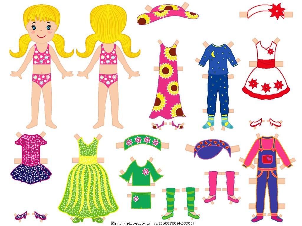 儿童泳衣服装插画 儿童泳装 卡通女孩 卡通女生 小女孩 衣服 裙子