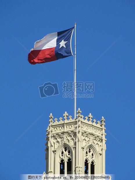 迎风飘扬的旗帜 德克萨斯州州旗 挥舞 刘慧卿摩根酒店 圣安东尼奥