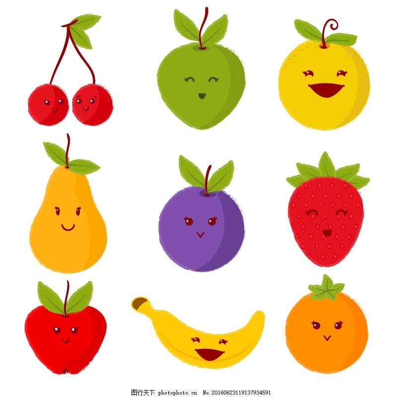 手绘可爱的水果图 手绘 童趣 樱桃 苹果 梨子 蓝莓 葡萄 草莓 香蕉