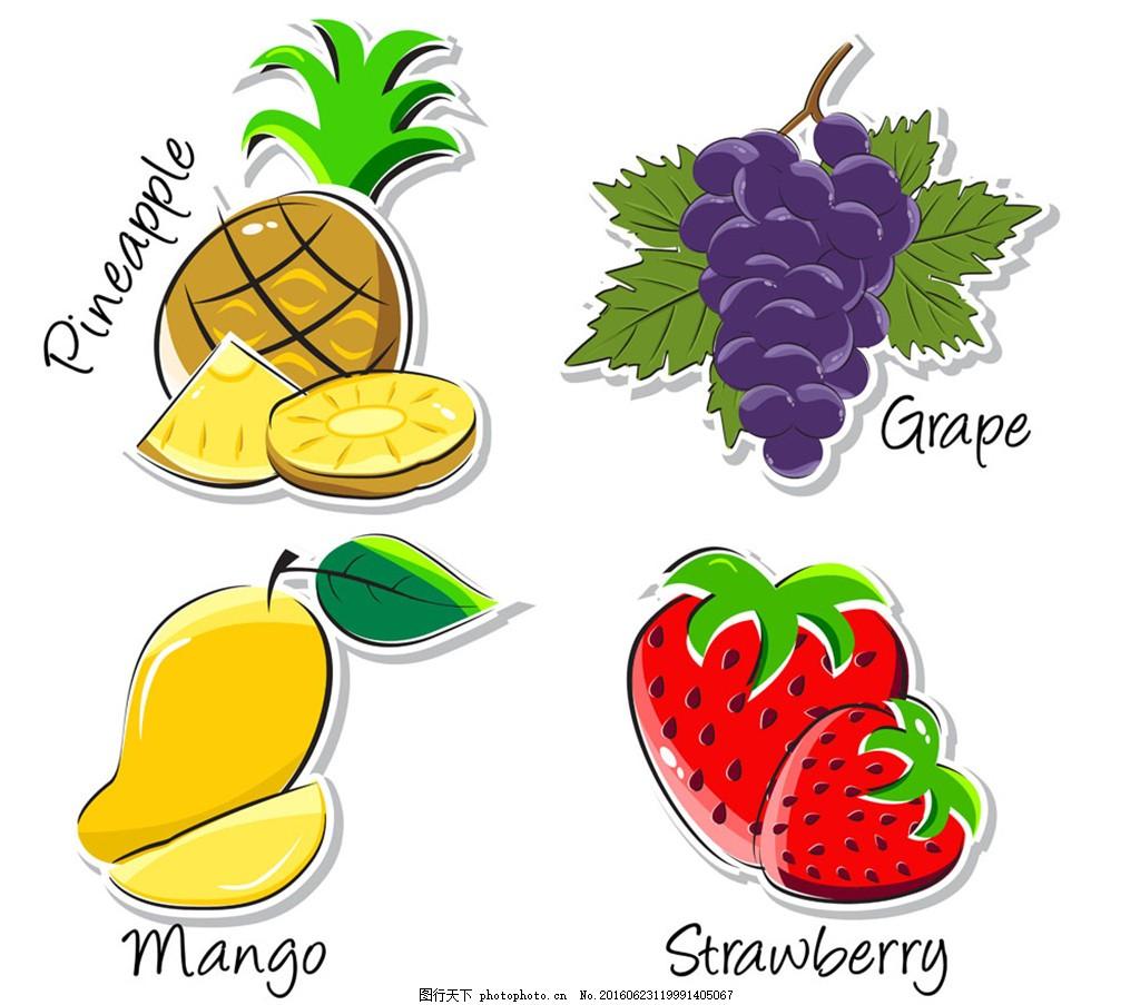 葡萄等水果标志图片图片