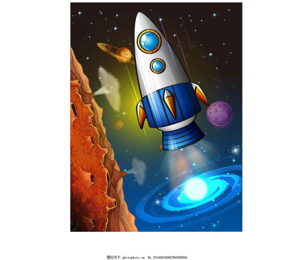 创意太空与火箭宇宙飞船矢量素材
